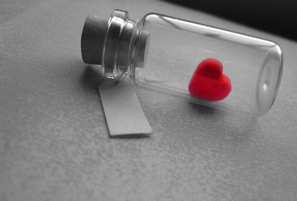 triste ce petit coeur enfermé